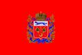Orenburg Region Flag.png
