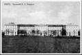 Orlovskiy Bakhtina Cadet Academy, Oryol, Russian Empire.png
