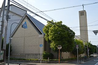 Osaka Shin-ai College higher education institution in Osaka Prefecture, Japan
