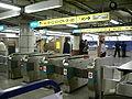 Otemachi-eki-2005 03 29 2.jpg