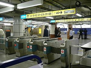 Ōtemachi Station (Tokyo) - Fare control area (March 2005)