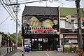 Otoko ha Damatte Mae wo Ike Tenpaku Shiogamaguchi 20160525.jpg