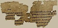 P.Oxy. X 1224, Fr. 2. verso.jpg