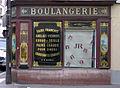 P1150336 Paris XI rue Popincourt n°45 façade rue Chemin-vert rwk.jpg