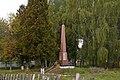 P1170035 Меморіал в Жадківці.jpg