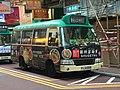PJ2399 Hong Kong Island 14M 11-04-2019.jpg