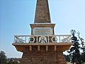 Paardekraal Monument-007.jpg