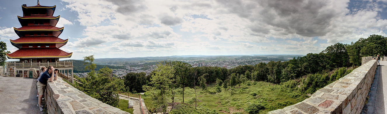 Panorama of the Pagoda area and nearby Reading.