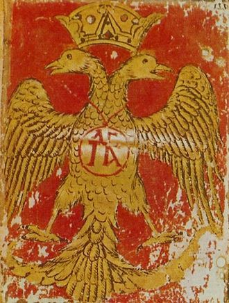Flag of Greece - The double-headed eagle was the symbol of the Palaiologoi dynasty.