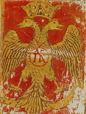 Palaeologoi eagle