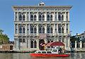 Palazzo Vendramin Calergi Canal Grande Venezia.jpg