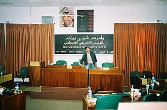 Palestinian Legislative Council - Inside the Palestinian Legislative Council in 2006