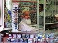 Paltan Bazaar Watchman (5274654877).jpg