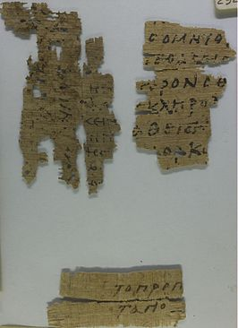 Papyrus 89 - Laurentian Library, PLaur.142 - Hebrews 6,7–9.15–17 - recto.jpg