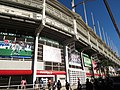 Parte externa del Estadio Victoria, Aguascalientes 01.jpg