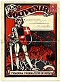 Pasadena Tournament of Roses postcard folder, 1929 (6252740576).jpg