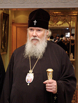 Patriarch Alexius of Russia.jpg
