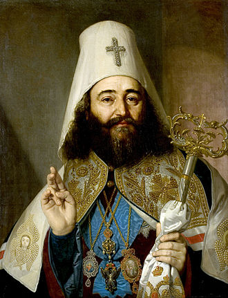 Anton II of Georgia - Patriarch Anton II of Georgia by Vladimir Borovikovsky, now on display at the Tretyakov Gallery