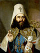Patriarch Antonius II of Georgia.jpg