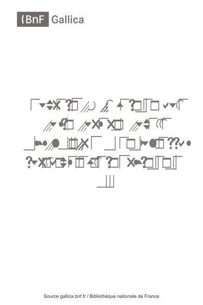 File:Paul-Louis Courier - Oeuvres complètes - I.djvu