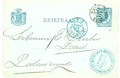 Pays-Bas Entier Postal 1885.png