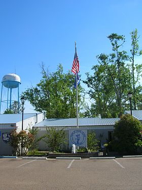 Pearl River, Louisiana Municipal Complex.JPG