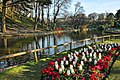 Peaseholme Park, Scarborough - panoramio.jpg
