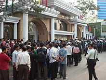 People Waiting outside the BDR gate by Mujib Mehdy.jpg