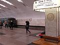 Perovo (Перово) (5078401219).jpg