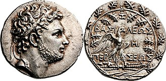 "Perseus of Macedon - Tetradrachm of Perseus, minted between 179–172 BC at Pella or Amphipolis.  The reverse depicts Zeus' eagle on a thunderbolt, with the legend ΒΑΣΙΛΕΩΣ ΠΕΡΣΕΩΣ (""King Perseus"")."