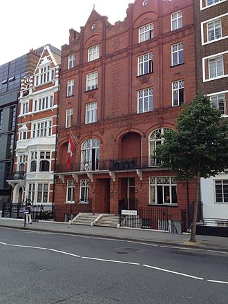 Embassy of Peru, London - Image: Peruvian embassy in London