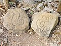 PetroglyphOmetepe 02.jpg