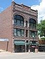 Pettigrew & Tate Building Sioux Falls 1.jpg