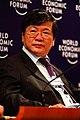 Pham Ngoc Minh at WEF.jpg