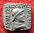 Philoxenus Indo Greek square coin.jpg