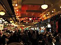 Pike Place Market 3.jpg