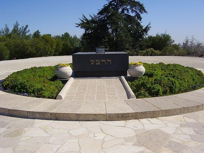 קבר הרצל