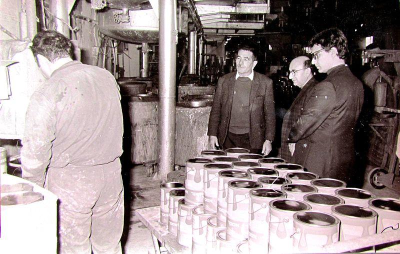מפעל אסקר