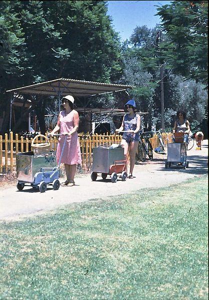 גן-שמואל 1980-מטפלות הפעוטים