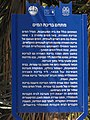 PikiWiki Israel 2249 wilhelma a Templar settlement in Israel וילהלמה - מושבה טמפלרית. היום- בני עטרות.jpg