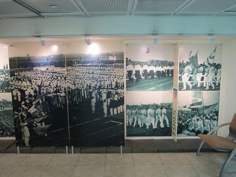 מוזיאון מכבי בכפר המכביה