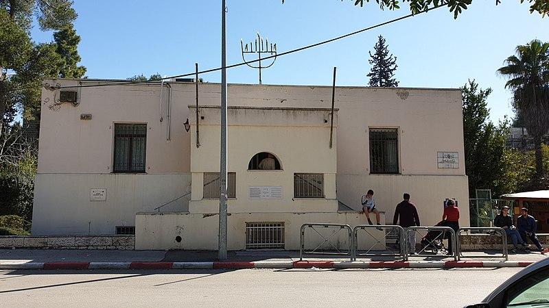 בית הוועד