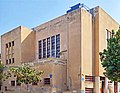 PikiWiki Israel 63083 kol yehuda synagogue in tel aviv.jpg