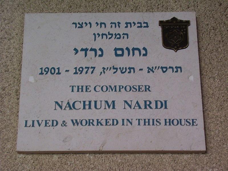 קובץ:PikiWiki Israel 9657 memorial plate in nahum nardi residence in tel avi.jpg