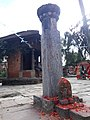 Pillar of triveni ghat.jpg