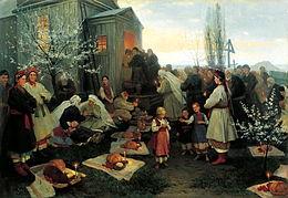 Українське образотворче мистецтво