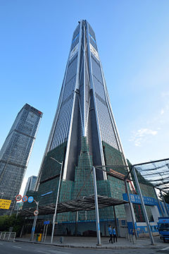 Ping An Finance Center 201512.jpg
