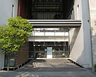 Ping Shan Tin Shui Wai Public Library Main Entrance 2013.jpg