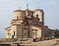 Plaosnik Monastery - panoramio.jpg