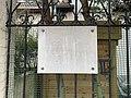 Plaque Mort Louis Brousse Perreux Marne 2.jpg